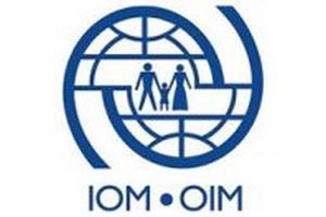 International Organisation for Migration (IOM - OIM) Logo